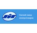 ЗАО  Омский завод электротоваров - Игрушки в Тихорецке