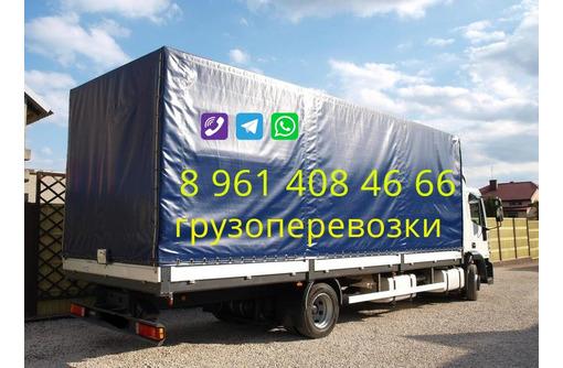 Перевозка мебели из Армавира  по России - Грузовые перевозки в Армавире