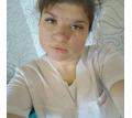 Мужской шугаринг - Косметологические услуги, татуаж в Краснодаре