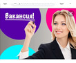 Менеджер по подбору персонала., фото — «Реклама Крымска»