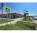 Продается здание с сетевыми арендаторами. - Продам в Славянске-на-Кубани