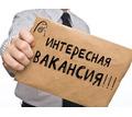 Помощник из дома на ПК (любой город) - Менеджеры по продажам, сбыт, опт в Анапе