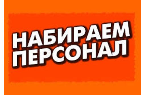 Администратор в интернет-магазин, фото — «Реклама Армавира»