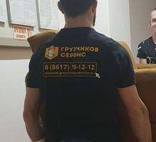 Требуются Грузчики - Рабочие специальности, производство в Краснодарском Крае