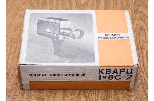 Кинокамера пленочная Кварц 1*8С-2 - Прочая электроника и техника в Краснодаре