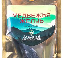 Желчь медведя сухая (цельный пузырь) - Нетрадиционная медицина в Краснодаре