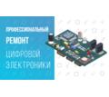 Куплю неисправную компьютерную технику - Стиральные машины в Краснодарском Крае