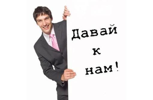 Упаковщик на склад консервированной продукции, фото — «Реклама Белореченска»