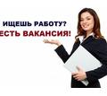 Комплектовщик на склад консервированной продукции - Рабочие специальности, производство в Анапе