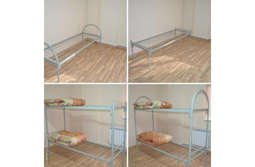 Кровати металлические для рабочих, общежитий, для комплектации бытовок., фото — «Реклама Апшеронска»