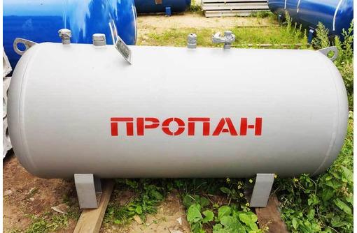 Газгольдеры - Газ, отопление в Анапе