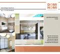 Дизайн-проект квартиры в Сочи - Дизайн интерьеров в Краснодарском Крае