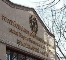 профессиональная переподготовка Кадастровая деятельность - Курсы учебные в Краснодаре
