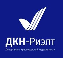 Менеджер по продажам и работе с клиентами - Недвижимость, риэлтеры в Краснодарском Крае