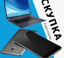 Скупка техники в Краснодаре - Запчасти для ноутбуков в Краснодарском Крае