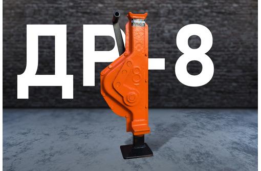 Реечный домкрат грузоподъемностью 8 тонн, фото — «Реклама Армавира»