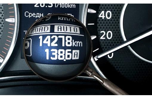 Прибор для остановки пробега купить в Краснодаре / Остановить одометр пробег автомобиля в Краснодаре - Автоаксессуары и инструменты в Краснодаре