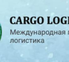 Компания Europe and Asia Cargo logistic - Грузовые перевозки в Геленджике