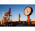 Бурение нефтяных и газовых скважин - Курсы учебные в Краснодаре