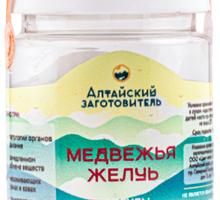 Медвежья желчь капсулы 60 шт. - Нетрадиционная медицина в Краснодаре