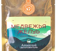 Медвежья желчь Сухой экстракт 25 гр. - Нетрадиционная медицина в Краснодаре