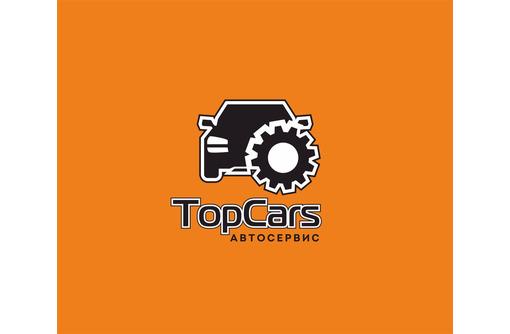 Ремонт и обслуживание Вашего авто. - Ремонт и сервис легковых автомобилей в Анапе