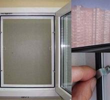 Москитная сетка противопыльный экран на пластиковое окно - Окна в Краснодаре