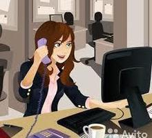 Стажер (офис- менеджер) - Без опыта работы в Туапсе