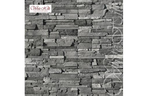 Декоративный камень Фьорд Лэнд 208-80 - Кирпичи, камни, блоки в Армавире