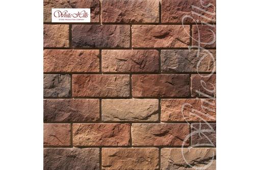 Декоративный камень Йоркшир 405-40 - Кирпичи, камни, блоки в Армавире