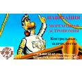 Мореходная астрономия и навигация - Обучение для моряков в Краснодарском Крае
