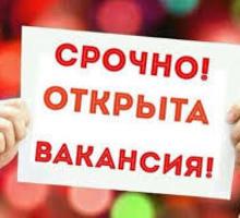 Менеджер онлайн-офиса - Без опыта работы в Гулькевичах