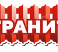 """ООО """"Гранит"""" отопление, водоснабжение - Сантехника, канализация, водопровод в Тихорецке"""