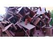 Зажим пружинный (Аренда), фото — «Реклама Адлера»