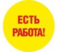 Информационный менеджер - Управление персоналом, HR в Краснодарском Крае