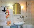 сдача квартиры, фото — «Реклама Адлера»