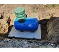 Автономная газификация Армавир - Газовое оборудование в Краснодарском Крае