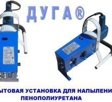 Бытовая установка ппу Дуга П0 - Продажа в Краснодаре