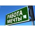 Помощница в интернет-магазин - Без опыта работы в Краснодарском Крае