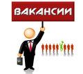 Администратор-менеджер - Управление персоналом, HR в Крымске