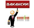 Администратор-менеджер, фото — «Реклама Крымска»