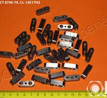 Шпонка призматическая ГОСТ 8790-69 - Прочие строительные материалы в Сочи