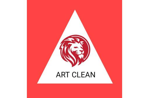 Клининговые услуги от ART-CLEAN.SU - Клининговые услуги в Анапе