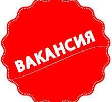 Администратор в интернет-магазин - Без опыта работы в Гулькевичах