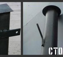 Столбы для забора с бесплатной доставкой - Металлы, металлопрокат в Анапе