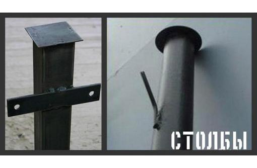 Столбы металлические, фото — «Реклама Горячего Ключа»