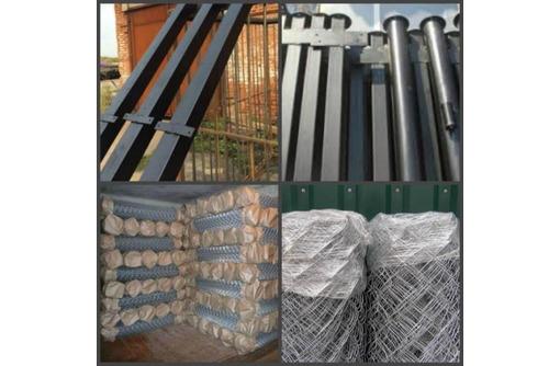столбы металлические для заборов - Металлы, металлопрокат в Гулькевичах