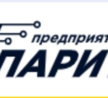 "ООО ""Предприятие ""Паритет"" (Новосибирск) - Энергосбережение в Тихорецке"