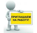  Cоmpудник с функциями админисmраmоpа - Работа на дому в Краснодарском Крае