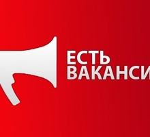 Менеджер интернет-магазина - Без опыта работы в Гулькевичах